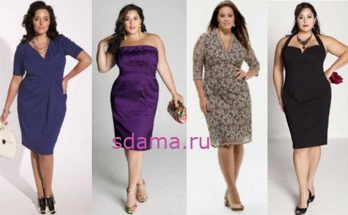 Мода для полных 2013 года