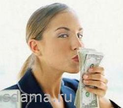 Как стать богатой