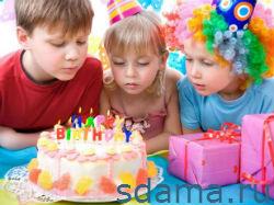 Где праздновать день рождения ребенка