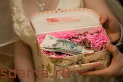 подарок на свадьбу деньгами