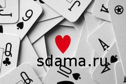 Гадание на отношения онлайн