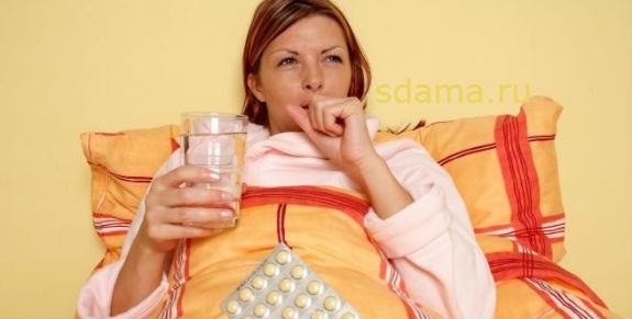 лечить простуду при беременности