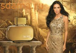 Модные ароматы 2013