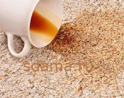 Как вывести пятна от кофе