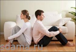 проблемы взаимоотношения в семье