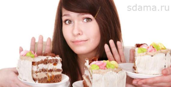 калорий нужно в день