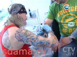 где вывести татуировку
