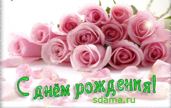 праздновать день рождения