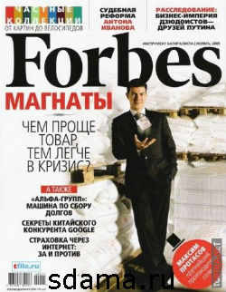 Как стать успешным и богатым