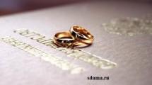 свадьбу с минимальными затратами